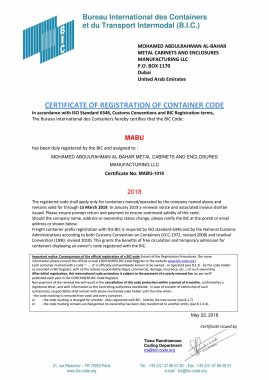 BIC Certificate 269x380 - Awards and Certifications
